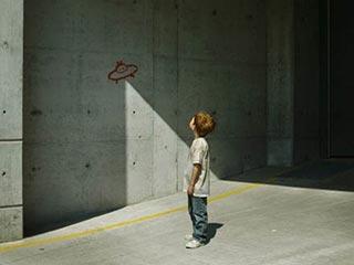 UFO Shadow
